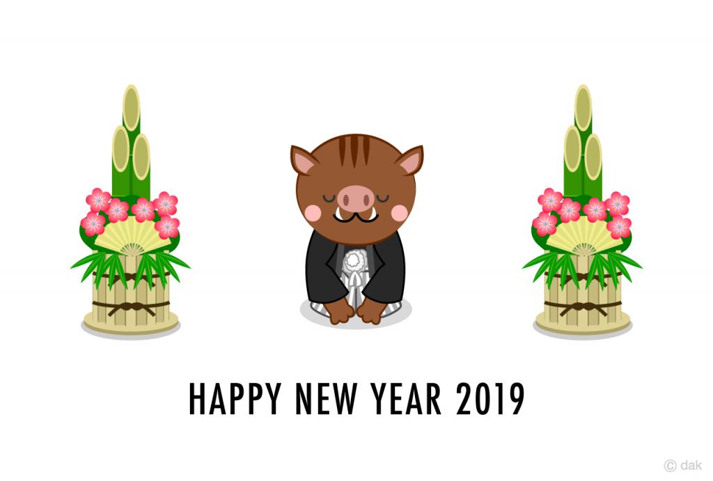 ☀謹賀新年☀